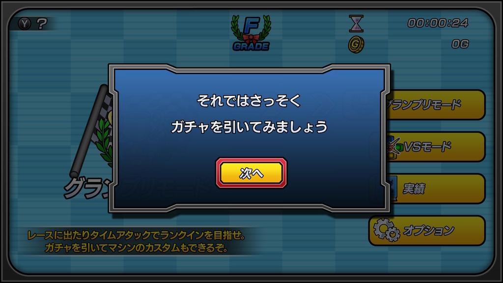 f:id:daikai6:20181229142037j:plain