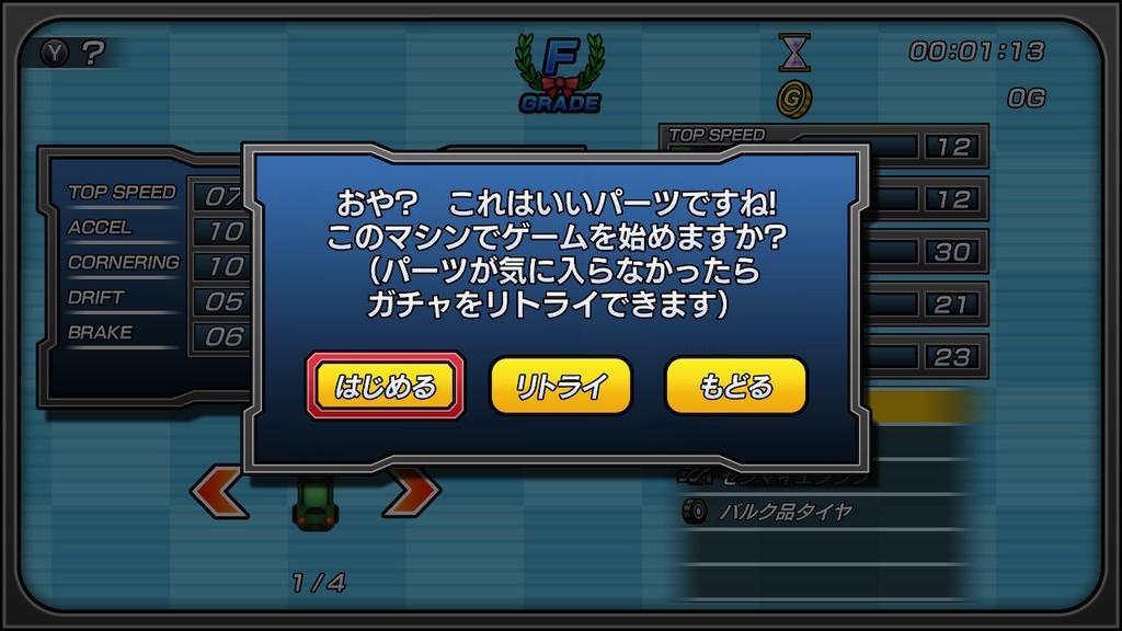 f:id:daikai6:20181229142105j:plain