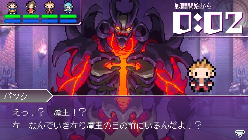 f:id:daikai6:20181229173227j:plain