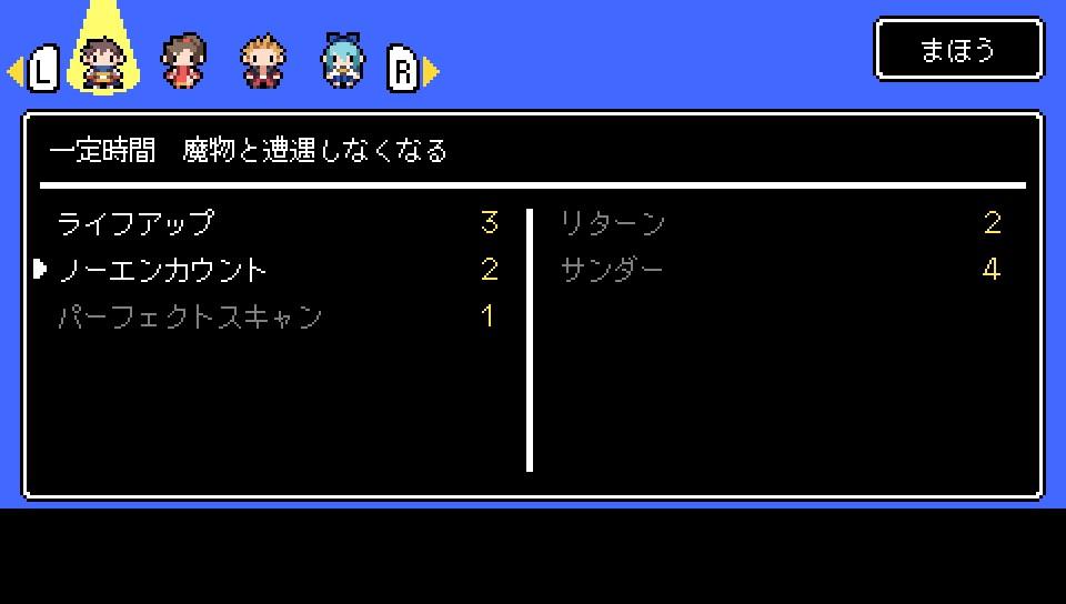 f:id:daikai6:20181229173557j:plain