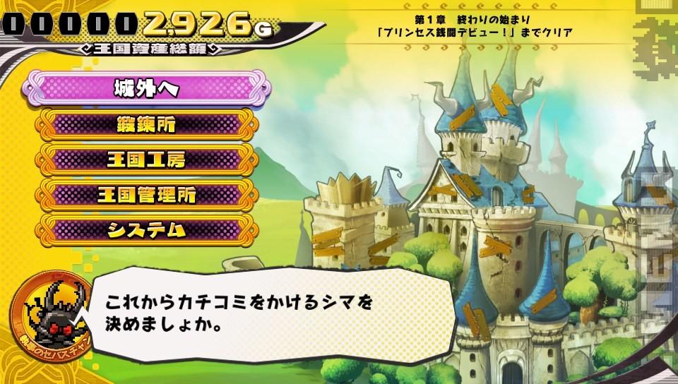 f:id:daikai6:20181229174247j:plain
