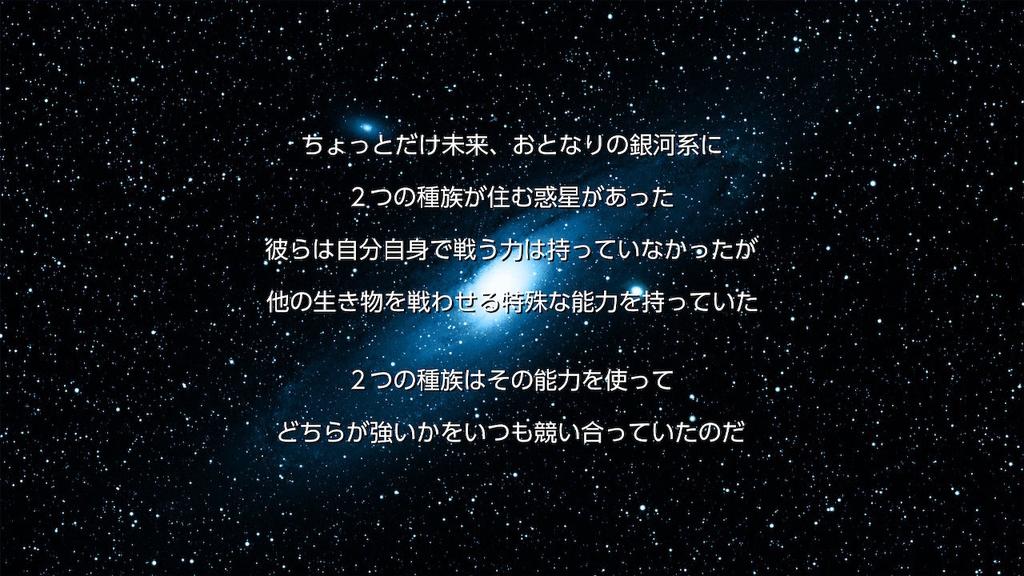 f:id:daikai6:20181229185348j:plain