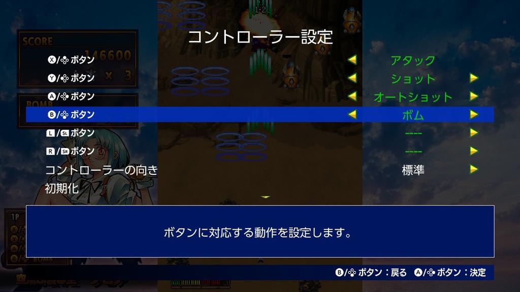 f:id:daikai6:20181229221948j:plain