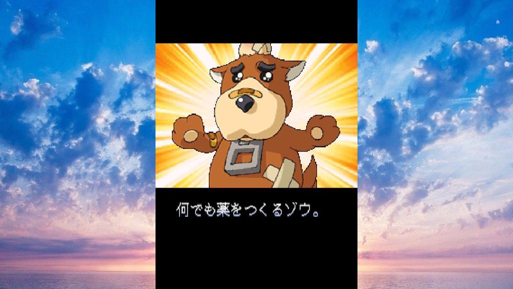f:id:daikai6:20181229222016j:plain