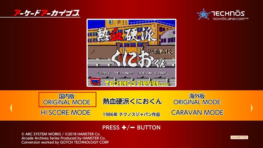 f:id:daikai6:20181229223912j:plain