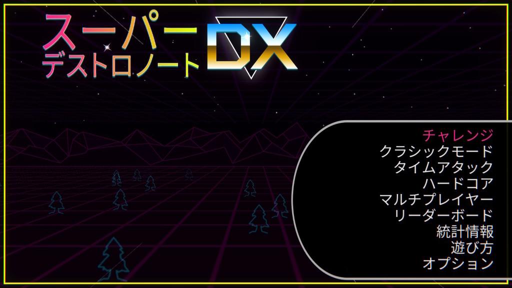 f:id:daikai6:20181230070726j:plain