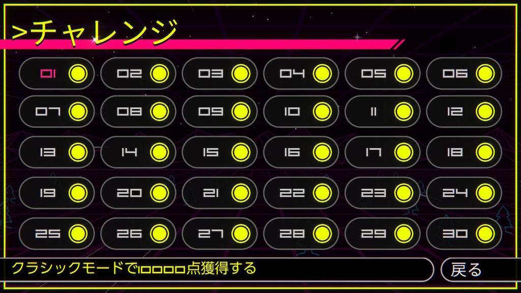 f:id:daikai6:20181230071456j:plain