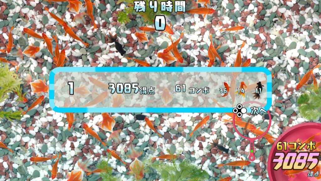 f:id:daikai6:20181230094145j:plain
