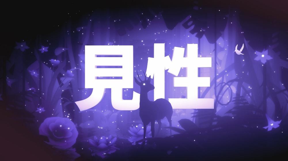 f:id:daikai6:20181230112546j:plain