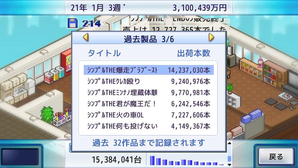 f:id:daikai6:20181230153638j:plain