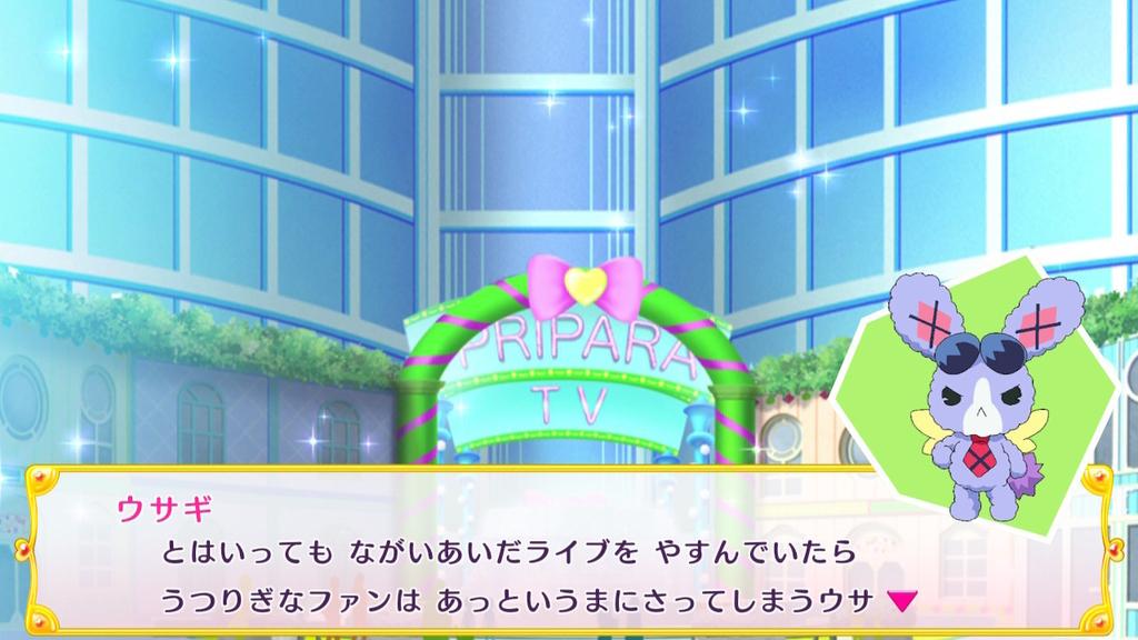 f:id:daikai6:20181231140104j:plain