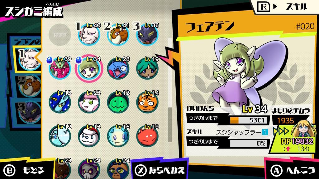 f:id:daikai6:20181231143858j:plain