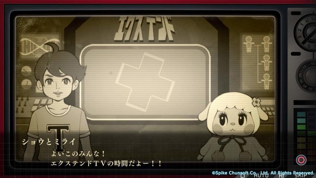 f:id:daikai6:20181231153815j:plain