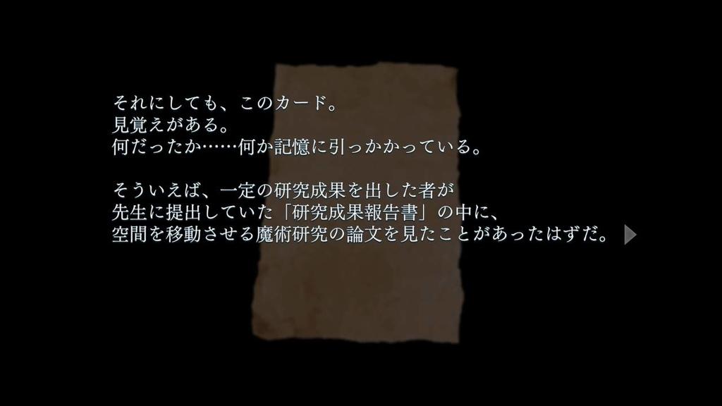 f:id:daikai6:20181231155054j:plain