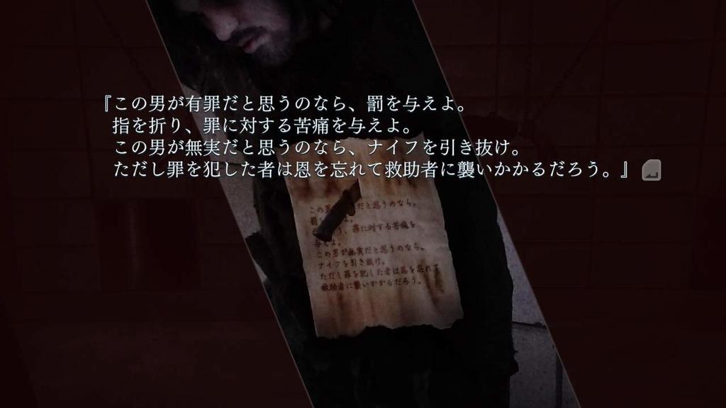 f:id:daikai6:20181231155132j:plain