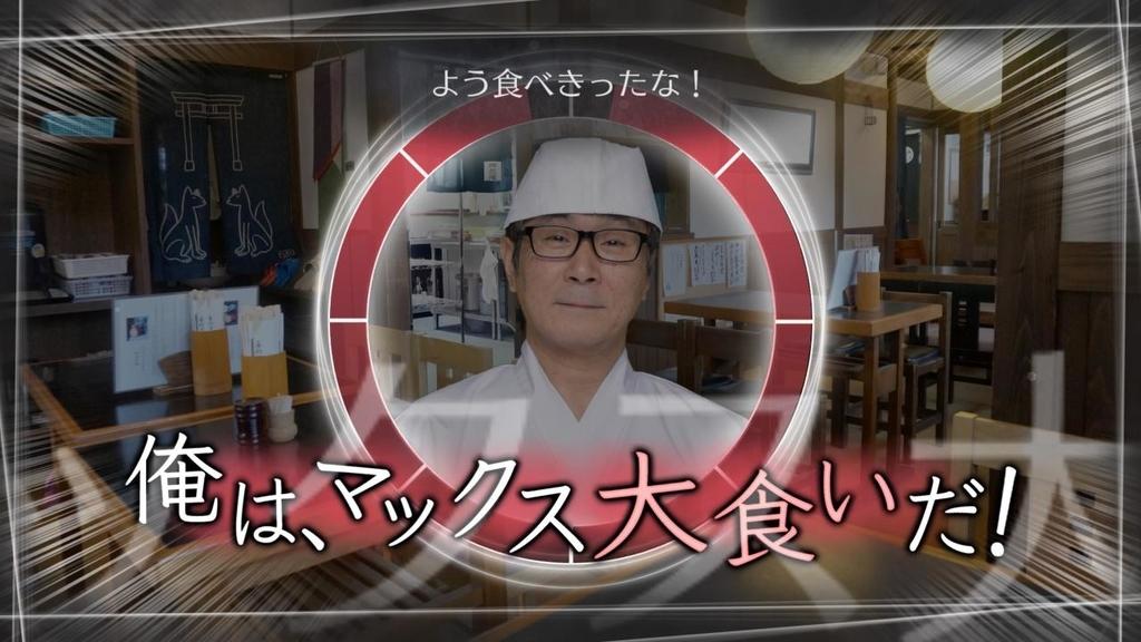 f:id:daikai6:20190106202749j:plain