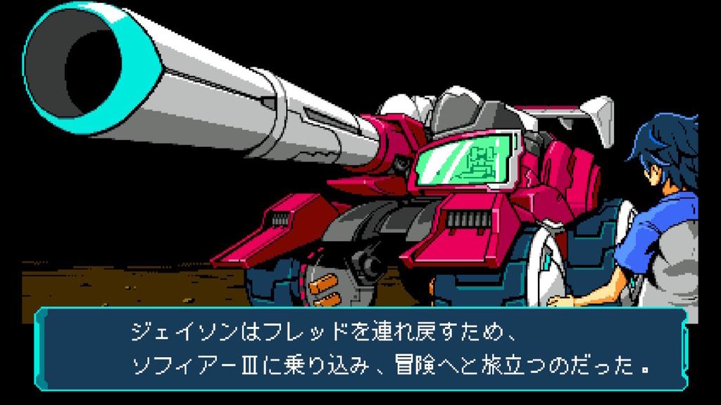 f:id:daikai6:20190109115219j:plain