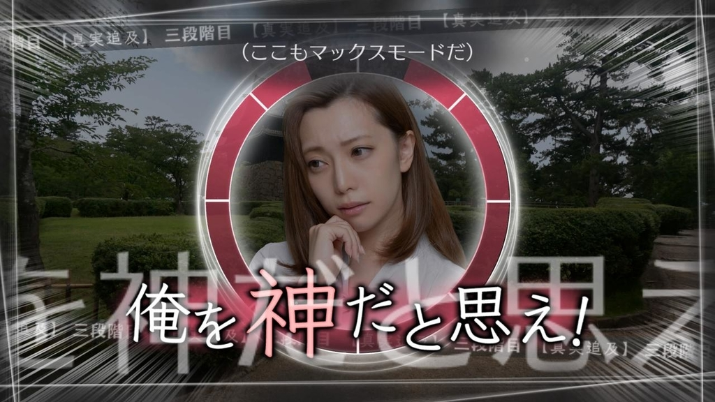 f:id:daikai6:20190109221845j:plain
