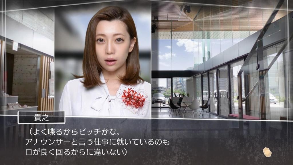 f:id:daikai6:20190109222108j:plain