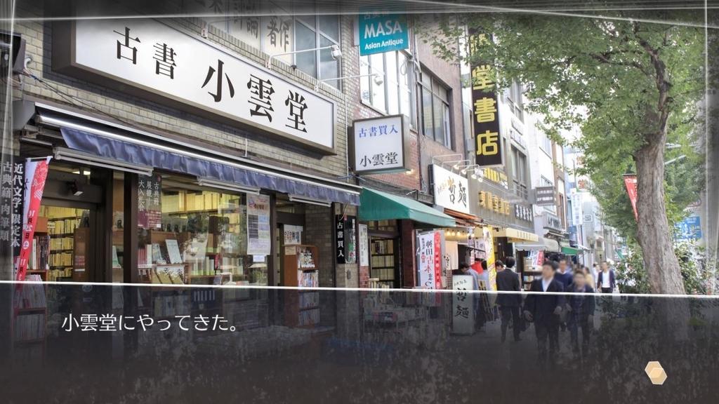 f:id:daikai6:20190112063624j:plain