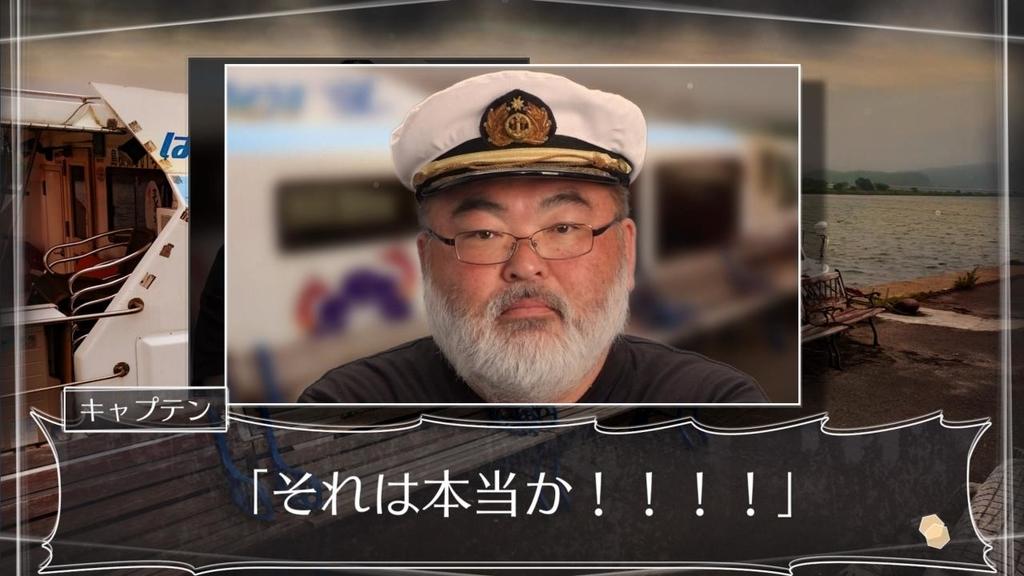 f:id:daikai6:20190112064122j:plain