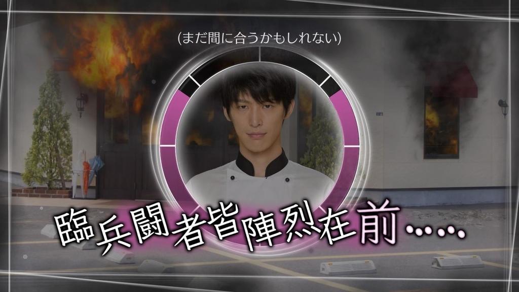 f:id:daikai6:20190112071441j:plain