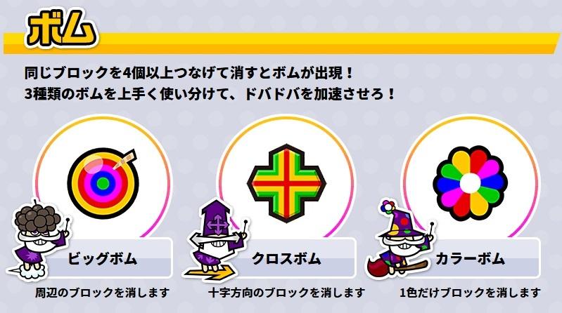 f:id:daikai6:20190113063950j:plain