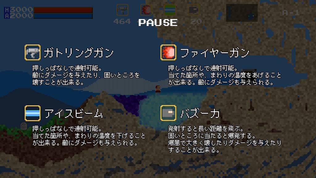 f:id:daikai6:20190115195355j:plain