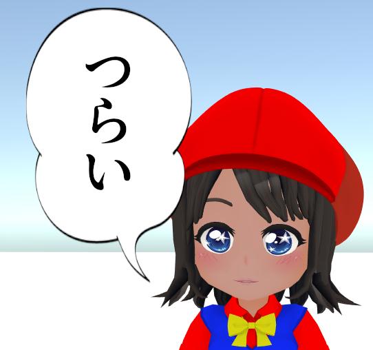 f:id:daikai6:20190115212943p:plain