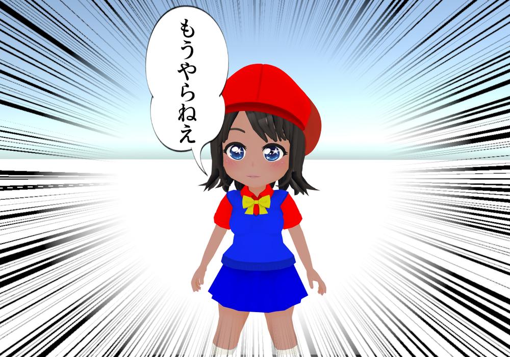 f:id:daikai6:20190115213015p:plain