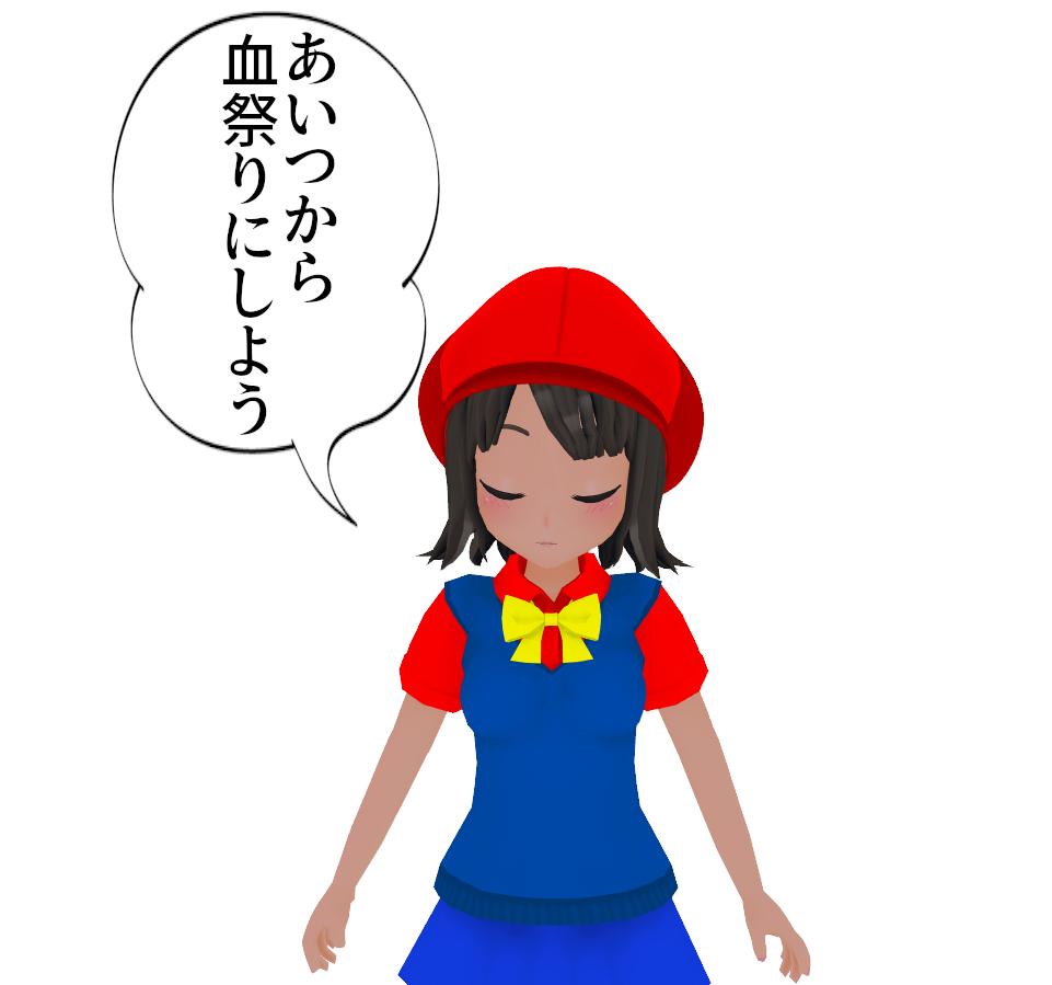 f:id:daikai6:20190115220057p:plain