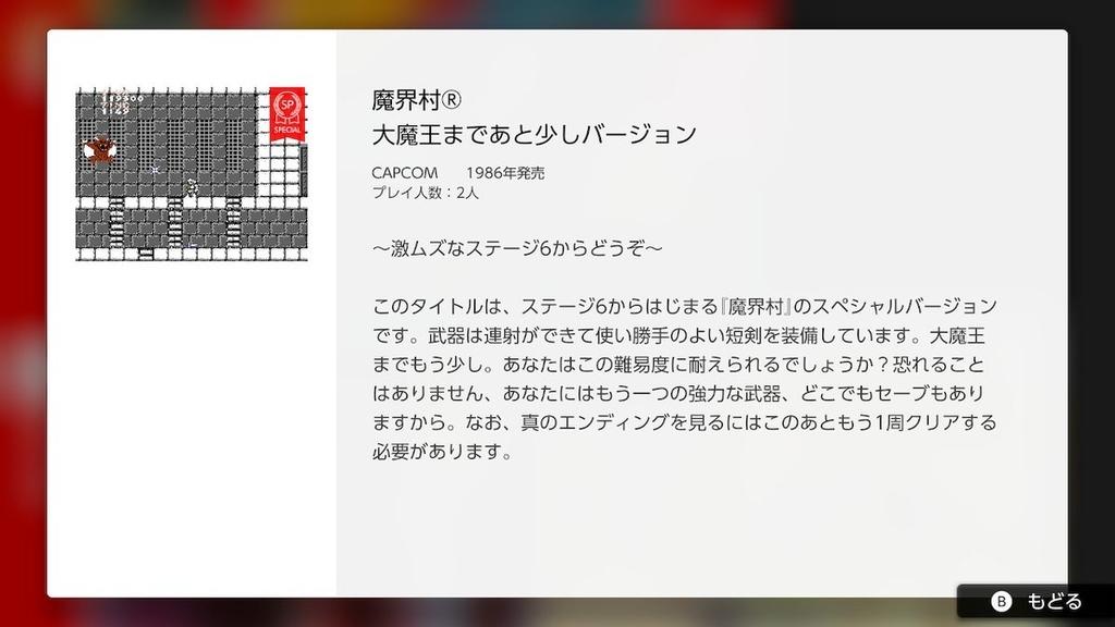 f:id:daikai6:20190116174256j:plain