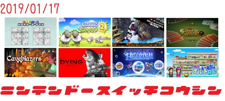 f:id:daikai6:20190117015057j:plain