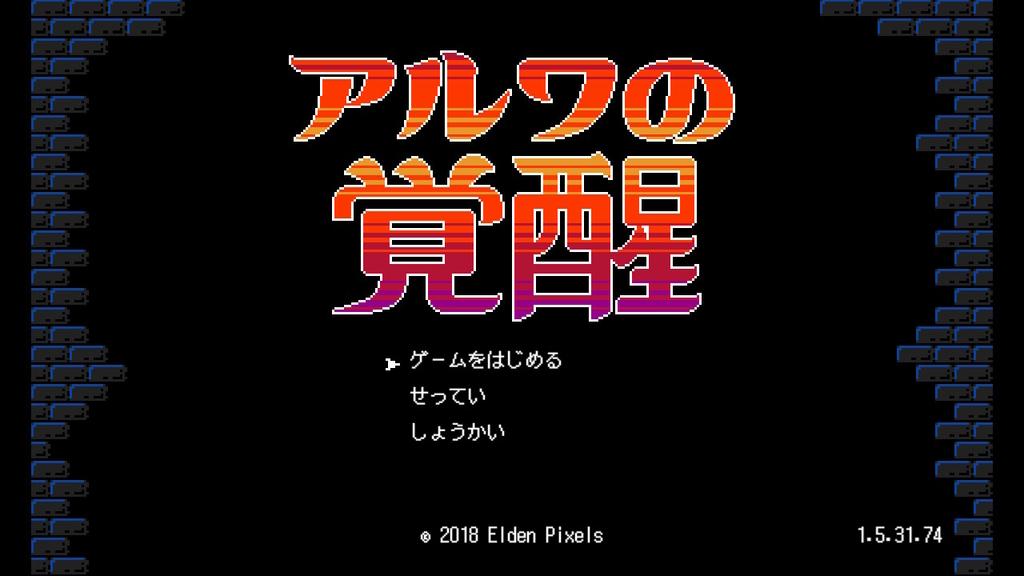 f:id:daikai6:20190122201325j:plain