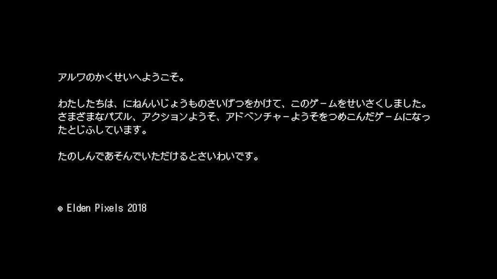 f:id:daikai6:20190122201840j:plain