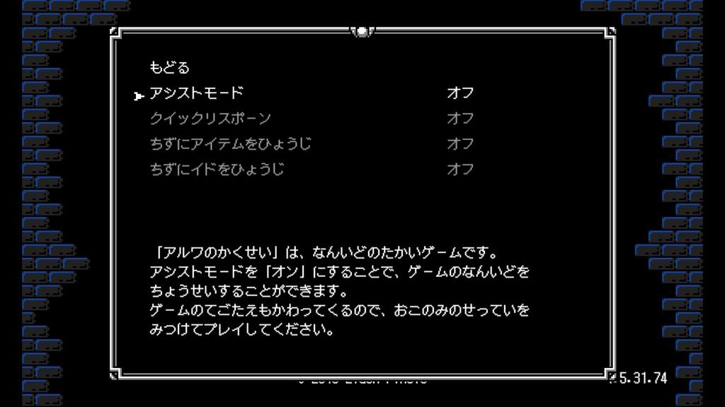 f:id:daikai6:20190122203643j:plain