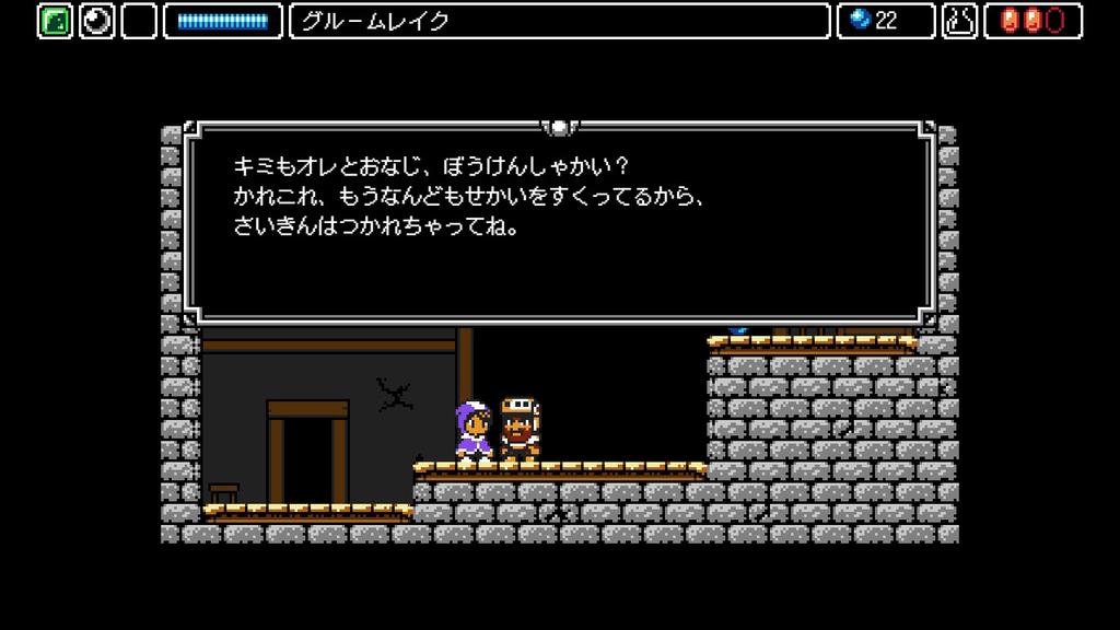 f:id:daikai6:20190122235025j:plain