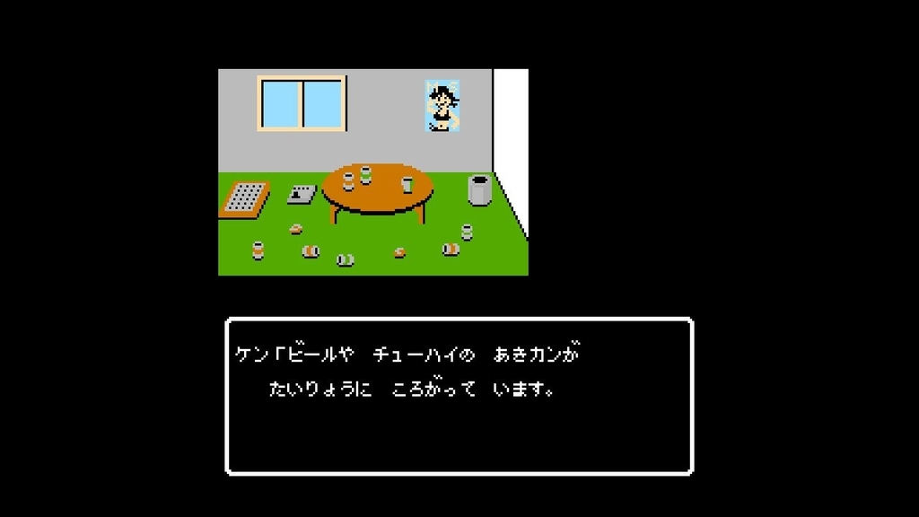 f:id:daikai6:20190129010818j:plain
