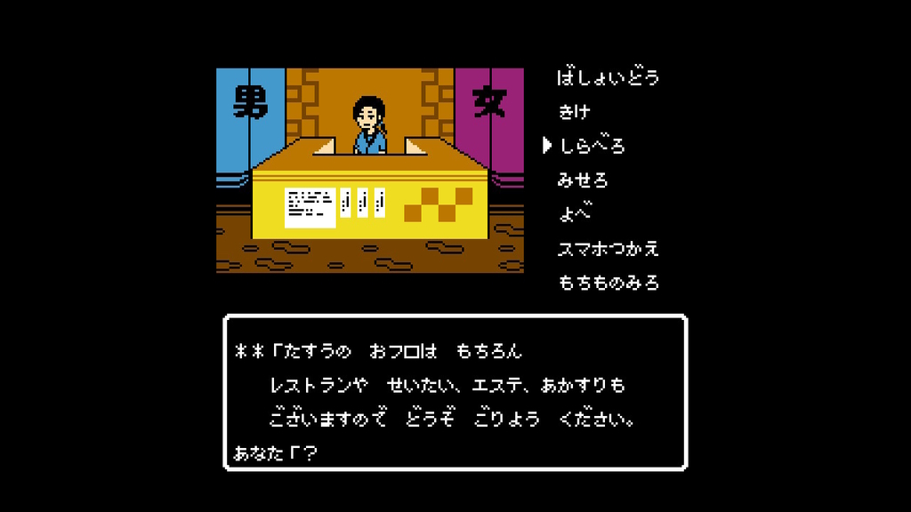 f:id:daikai6:20190130101224j:plain
