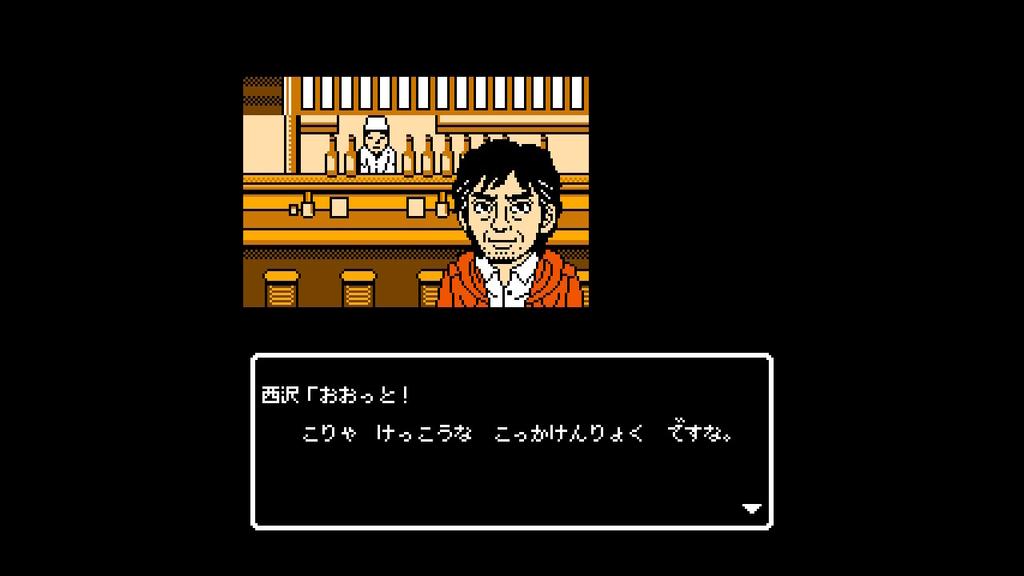 f:id:daikai6:20190130101244j:plain