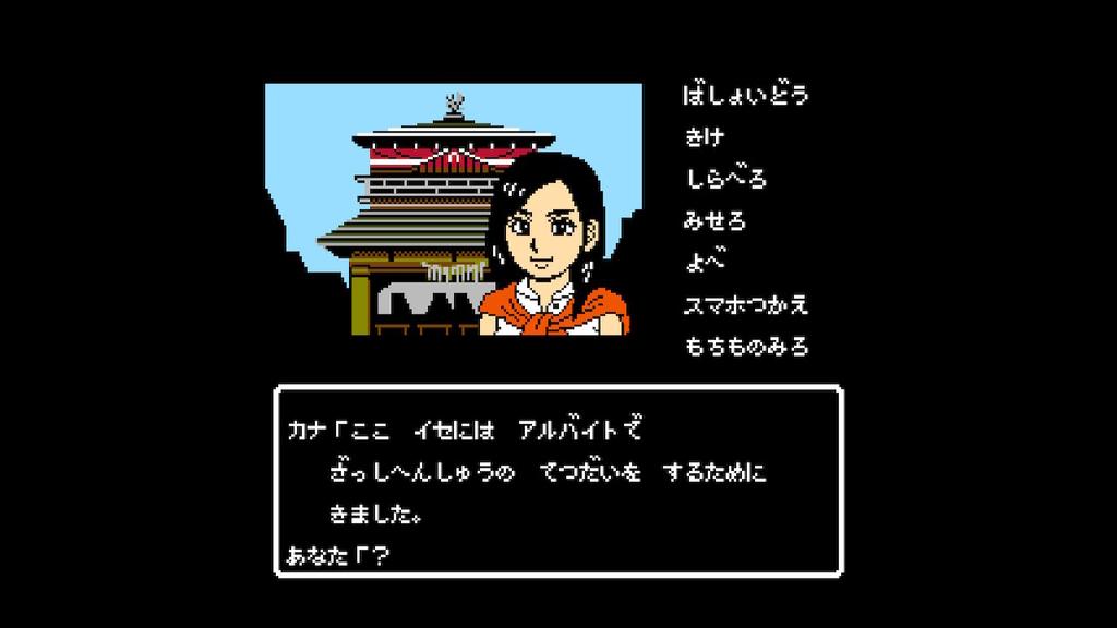 f:id:daikai6:20190130104502j:plain