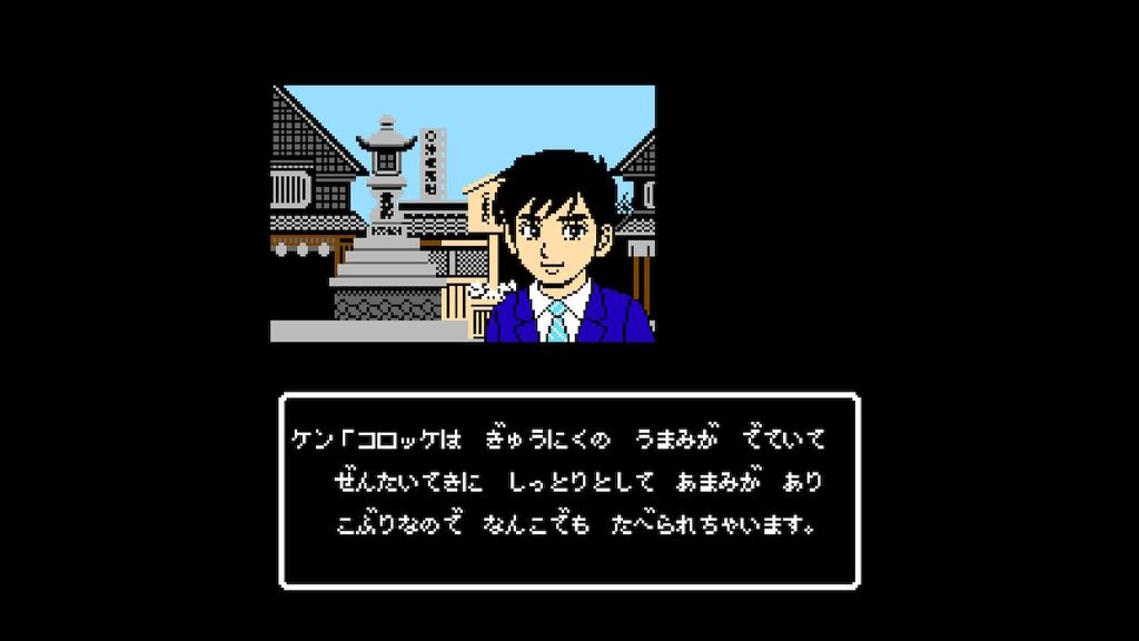 f:id:daikai6:20190130123126j:plain