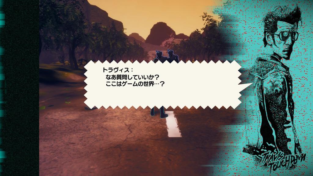 f:id:daikai6:20190131221643j:plain