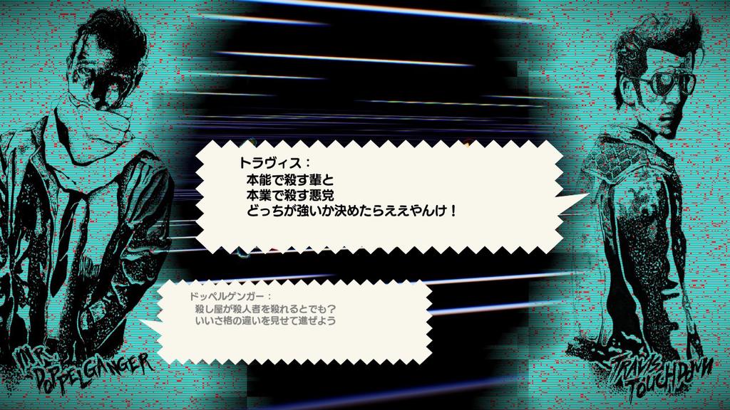 f:id:daikai6:20190131224140j:plain