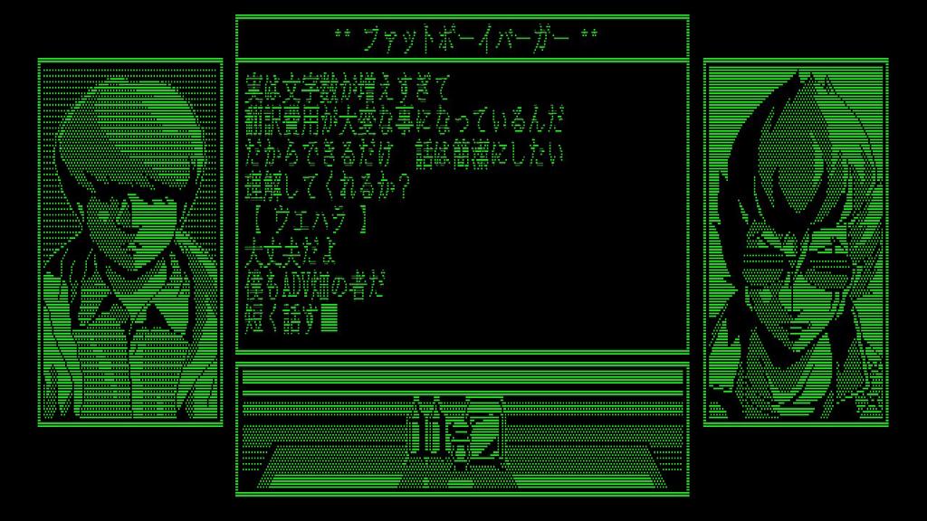 f:id:daikai6:20190131224622j:plain