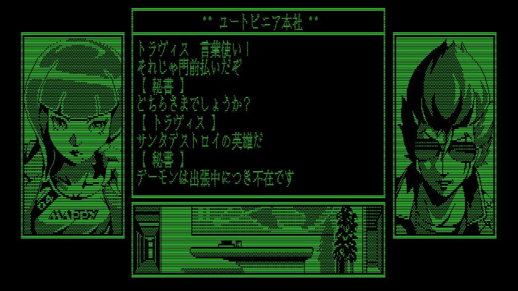 f:id:daikai6:20190131225230j:plain