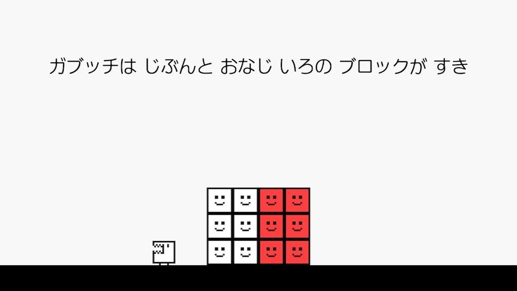 f:id:daikai6:20190201000003j:plain