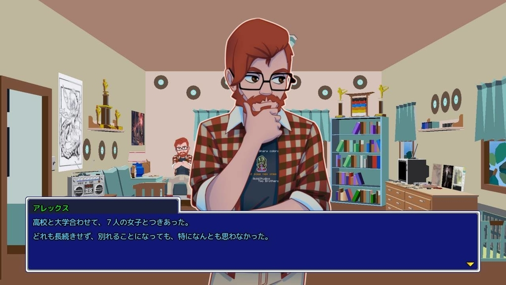 f:id:daikai6:20190202220006j:plain