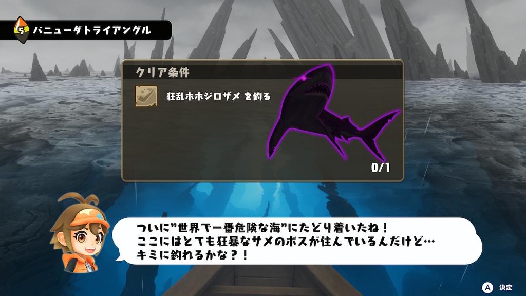 f:id:daikai6:20190207011217j:plain