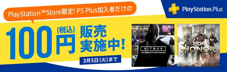 f:id:daikai6:20190208172707j:plain